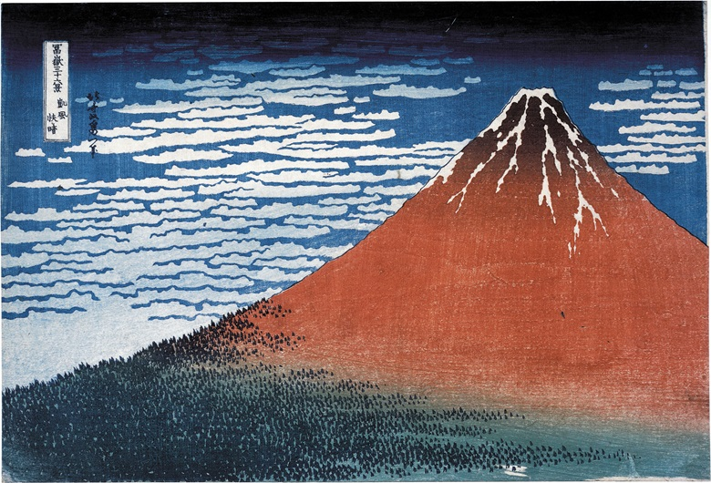 Katsushika Hokusai (1760-1849), Clear Day with a Southern Breeze ('Red Fuji') from 36 Views of Mt Fuji. 1831. Colour woodblock. © The Trustees of the British Museum. On display from 25 May–13 August