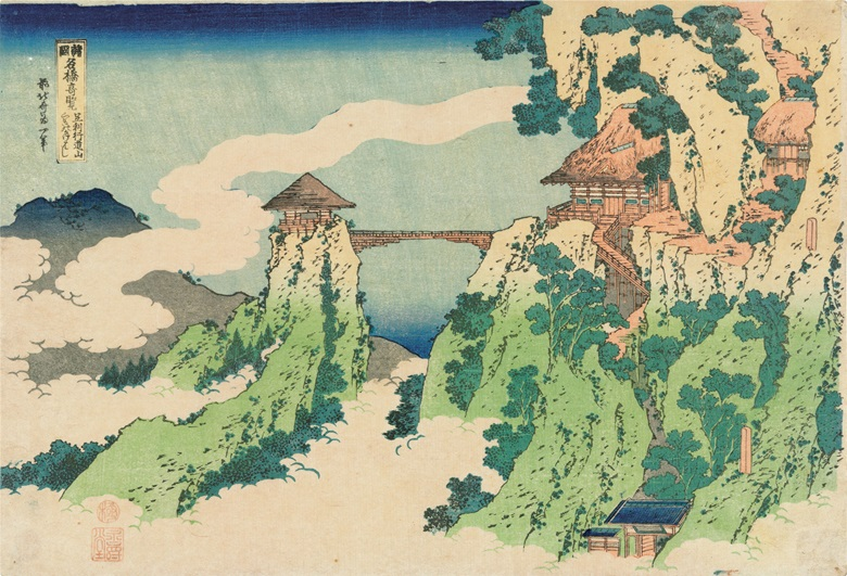 Katsushika Hokusai (1760-1849), The hanging-cloud bridge at Mount Gyodo near Ashikaga, circa 1834. Horizontal 26.3 x 38.6 cm. Estimate US$20,000-26,000. Offered in Masterpieces of Ukiyo-e A Collection of Japanese Prints on 27 May at Christies Hong Kong